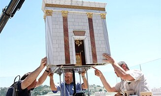 Claim: Vatican Hoarding Second Temple Vessels