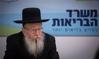 Hate messages in Jerusalem against Health Minister Yaakov Litzman