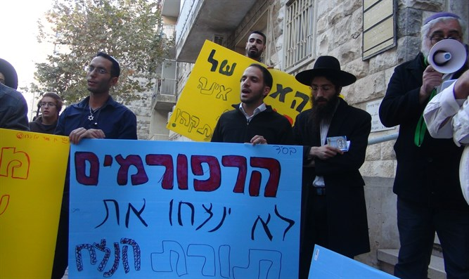 Rabbi Amar's supporters