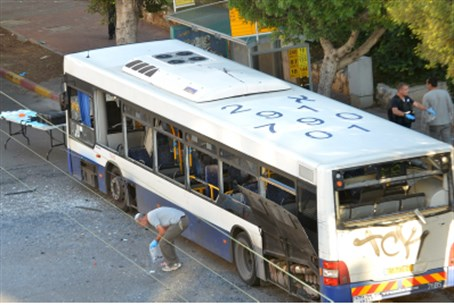 Bus bomb in Bat Yam