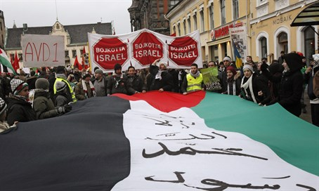 Anti-Israel demonstration in Malmo (file)