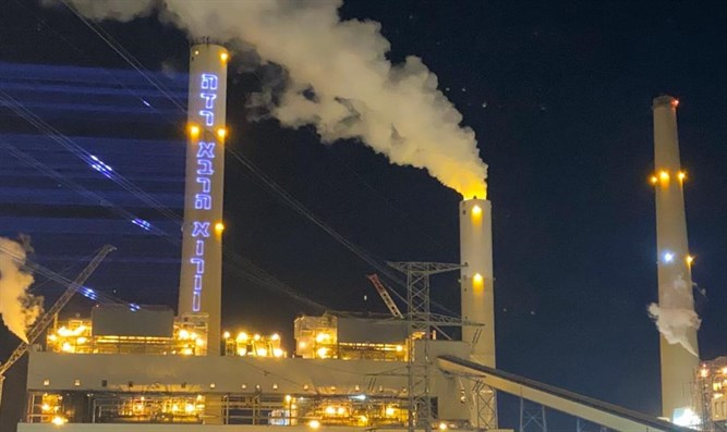 Ashkelon chimneys lit for the return of the Gaza captives